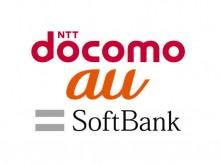 docomo_kddi_softbank