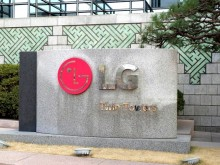 lgelectronics_southkorea