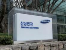 samsungelectronics_southkorea