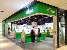 mineo_1