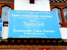 tashiinfocomm