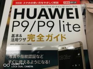 huawei28