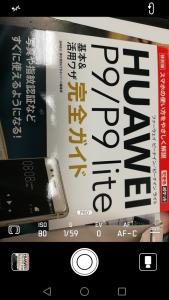 huawei30