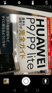 huawei31