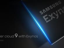 exynos9