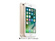 iphone6-2017